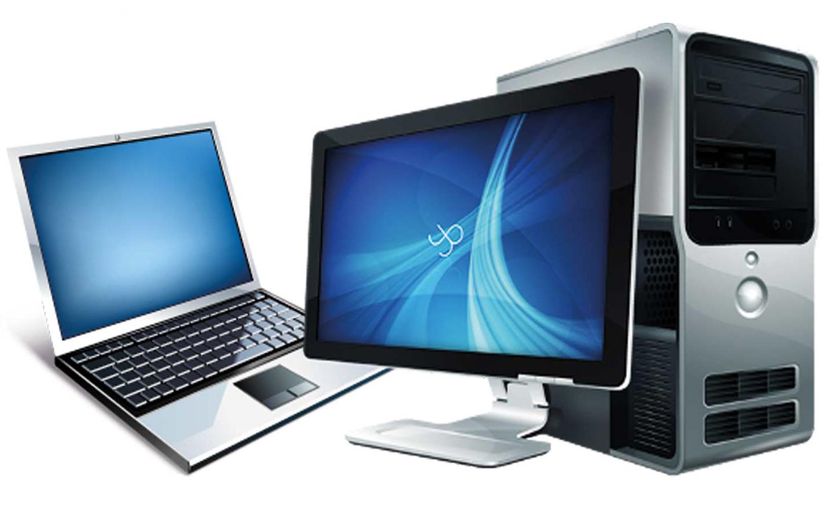 Компьютеры, ноутбуки, комплектующие, ПО