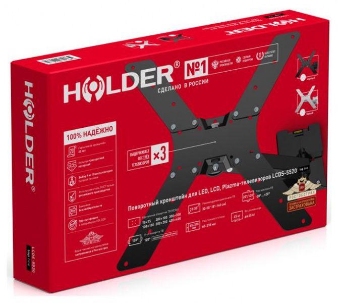 Кронштейн Holder LCD-5520-B