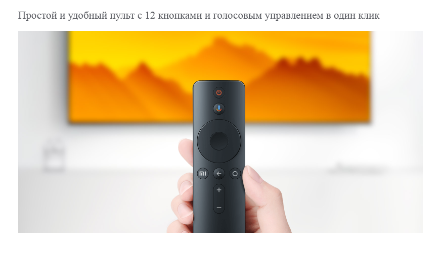 Xiaomi Mi TV 4S 43 EAC Black