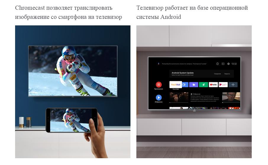 Xiaomi Mi TV 4S 43 EAC Black