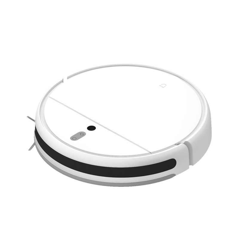 Робот-пылесос Xiaomi Mi Robot Vacuum-Mop White (STYTJ01ZHM)