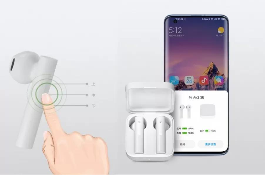 Xiaomi Air 2 SE (Mi True Wireless Earbuds Basic 2 /  Xiaomi AirDots Pro 2 SE)