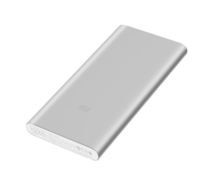Внешний аккумулятор Xiaomi Mi Power Bank 2S 10000mAh Silver (VXN4228CN)