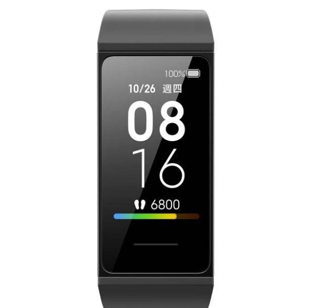 Фитнес-браслет Xiaomi Mi Band 4С (Global Version)