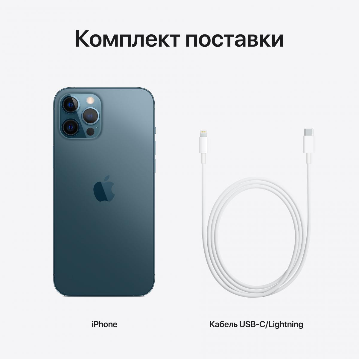 Телефон Apple iPhone 12 Pro Max 128GB Pacific Blue