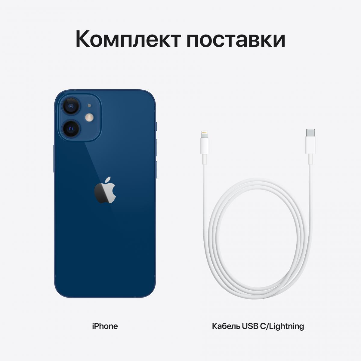 Телефон Apple iPhone 12 mini 64GB Blue