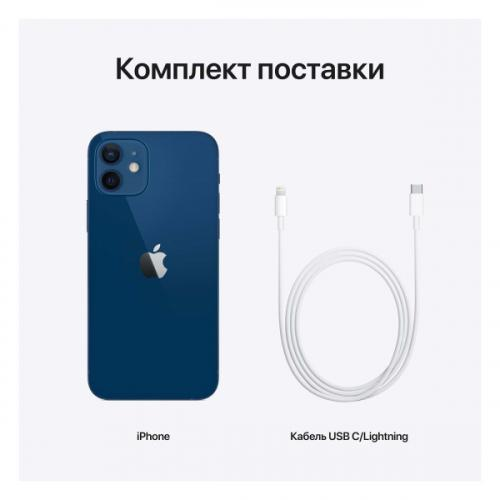 Телефон Apple iPhone 12 256GB Black