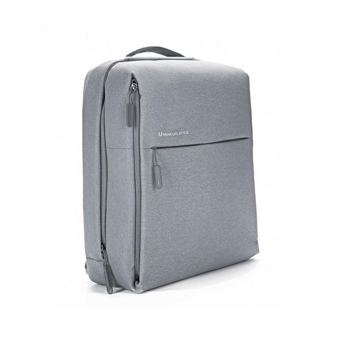 Сумка Рюкзак Xiaomi Mi City Backpack 2 Light Gray