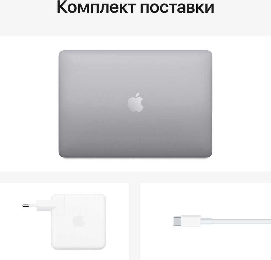 Ноутбук Apple MacBook Pro M1 13 Space Gray (8/1Tb) (Z11C0002V)