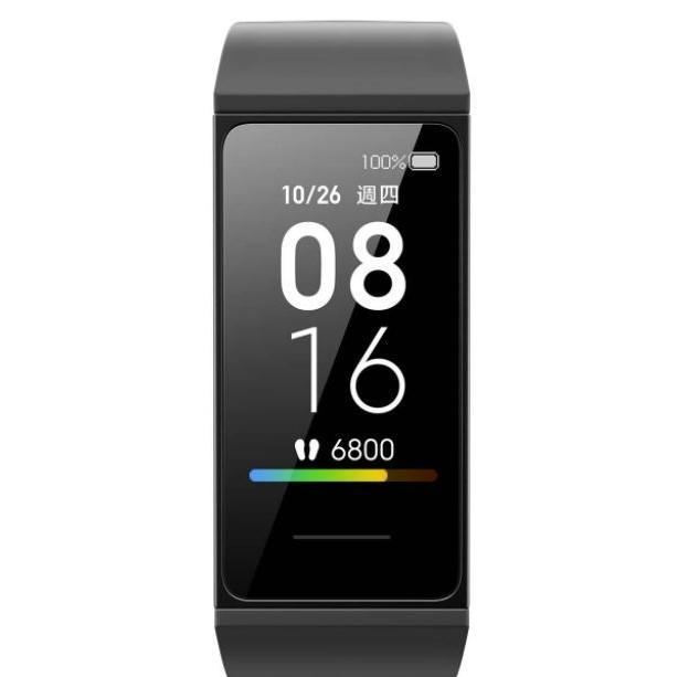 Фитнес-браслет Xiaomi Mi Band 4C (English Version) Redmi Band Black