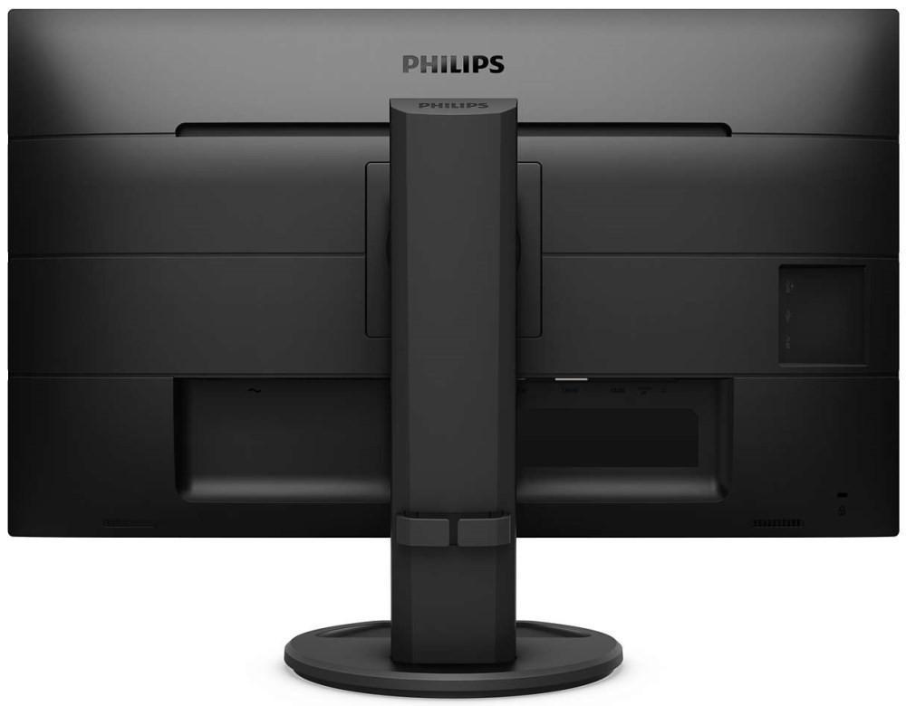 Монитор Philips 272B8QJEB
