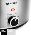 Медленноварка Kitfort КТ-208