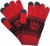 Перчатки для емкостных
