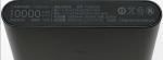 Xiaomi Mi Power Bank 10000mAh V2.0 Silver