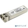 Intel Ethernet SFP+