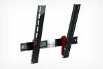 Кронштейн Holder LCDS-5084