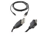 Кабель USB 2.0