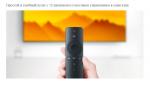 """Купить Xiaomi Mi TV 4S 43"""" EAC Black  в Ачинске по выгодной цене и с быстрой доставкой"""