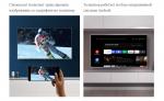 """Купить Xiaomi Mi TV 4S 43"""" EAC Black  в России по выгодной цене и с быстрой доставкой"""