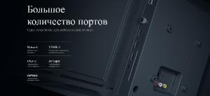 """Купить Xiaomi Mi TV 4A 32"""" EAC Black  в Благовещенске по выгодной цене и с быстрой доставкой"""