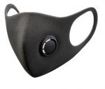 Защитная маска-респиратор Xiaomi