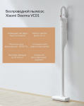 Ручной пылесос Xiaomi