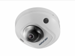 Hikvision DS-2CD2543G0-IWS <2.8