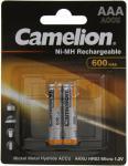Camelion AAA- 600mAh