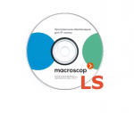 MC-LS-IP Лицензия на