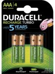 Аккумулятор Duracell Rechargeable