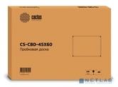 Cactus CS-CBD-45X60 Демонстрационная