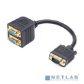 Cablexpert CC-VGAX2-20CM Разветвитель