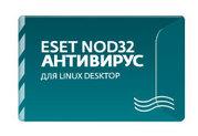Лицензия ESDNOD32-ENL-RN