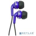 Gembird MP3-EP15, синий