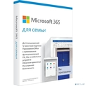 6GQ-01213 Microsoft Office