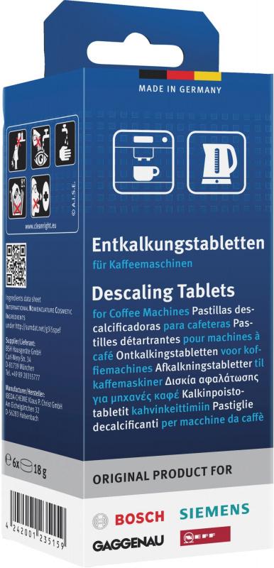 Очищающие таблетки для