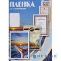 Office Kit Пленка