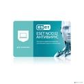 NOD32-ENA-NS(ACARD)-1-1ESET NOD32 Антивирус