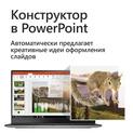 6GQ-00960 Microsoft Office