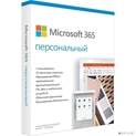 QQ2-01047 Microsoft Office