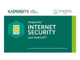 KL1091ROAFS Kaspersky Internet