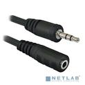 Defender Аудио-кабель JACK02-05