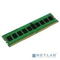 Kingston DDR4 DIMM