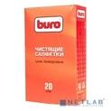 BURO BU-Udry [817443]