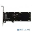 LSI BBU-BRACKET-05 панель
